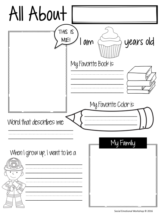 General All About Me Worksheet – About Me Worksheet