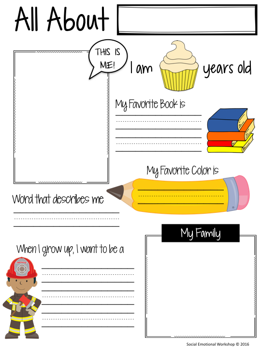 General All About Me Worksheet – All About Me Worksheet